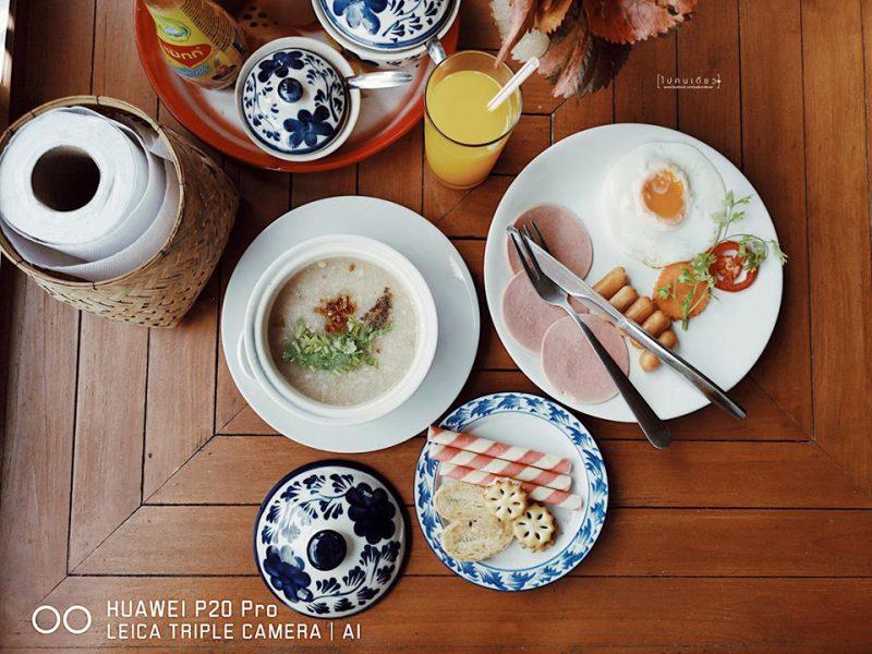 อาหารเช้า เที่ยวเมืองรอง น่าน บ่อเกลือที่พักสวย