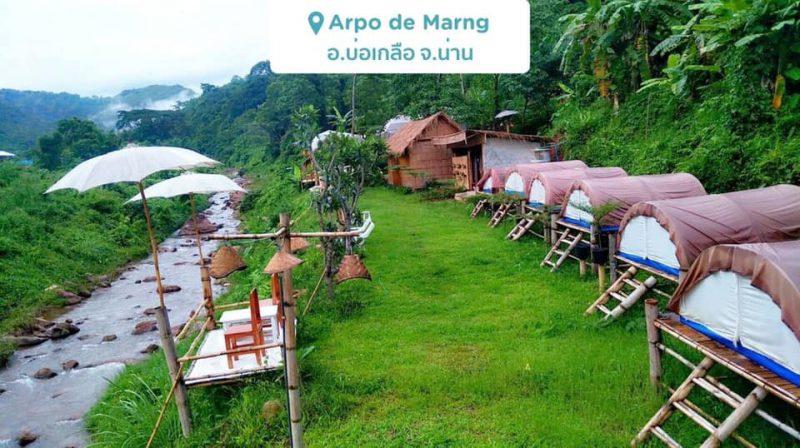 ที่พักหน้าฝนริมน้ำ ที่พักหน้าฝน ที่เที่ยวหน้าฝน